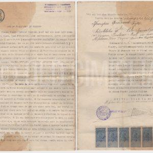 Договор купли-продажи. Комрат. 17 февраля 1925 г.