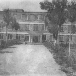 Русская средняя школа №2 1965-1969 гг.