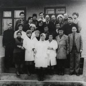 Коллектив санитарно - эпидемиологической станции. 1981- 1985 гг.