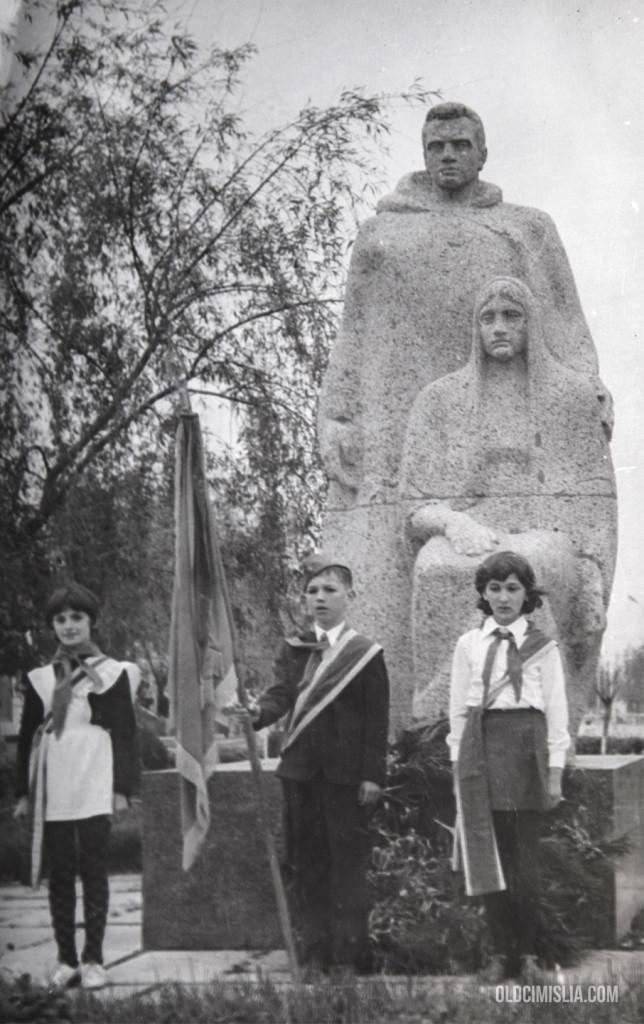 Мемориал в Чимишлии.