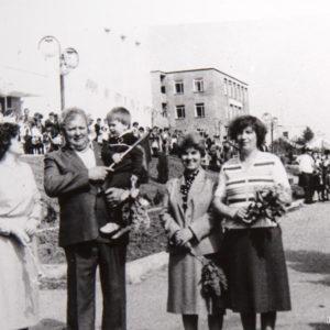 Первомайская демонстрация. 1983 г. Фото из архива Леонида Ходько.