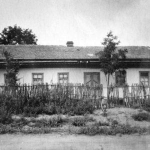 Первое здание администрации. 1943 г. Фото предоставил Сергей Балабан.