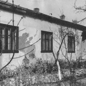 Один из корпусов больницы. 1946 г.
