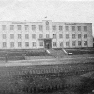 Здание райисполкома (Мэрия) 1950-1960 гг. Источник: Дмитрий Дука.