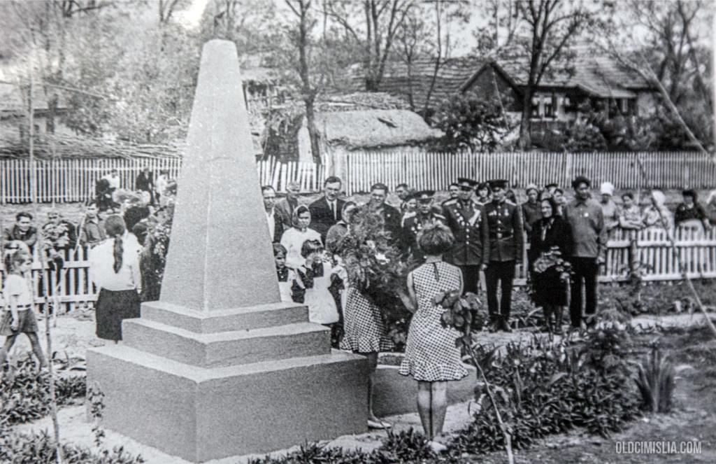 Мемориал в селе Албина.