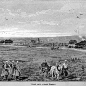 """Железнодорожная станция """"Скиноаса"""". 1877-78 годы. Ныне станция """"CIMISLIA"""" в селе Михайловка."""