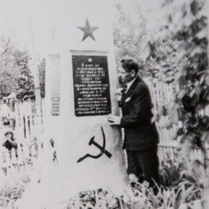 с. Фетица. Август 1974 г. Фото из архива Леонида Ходько.