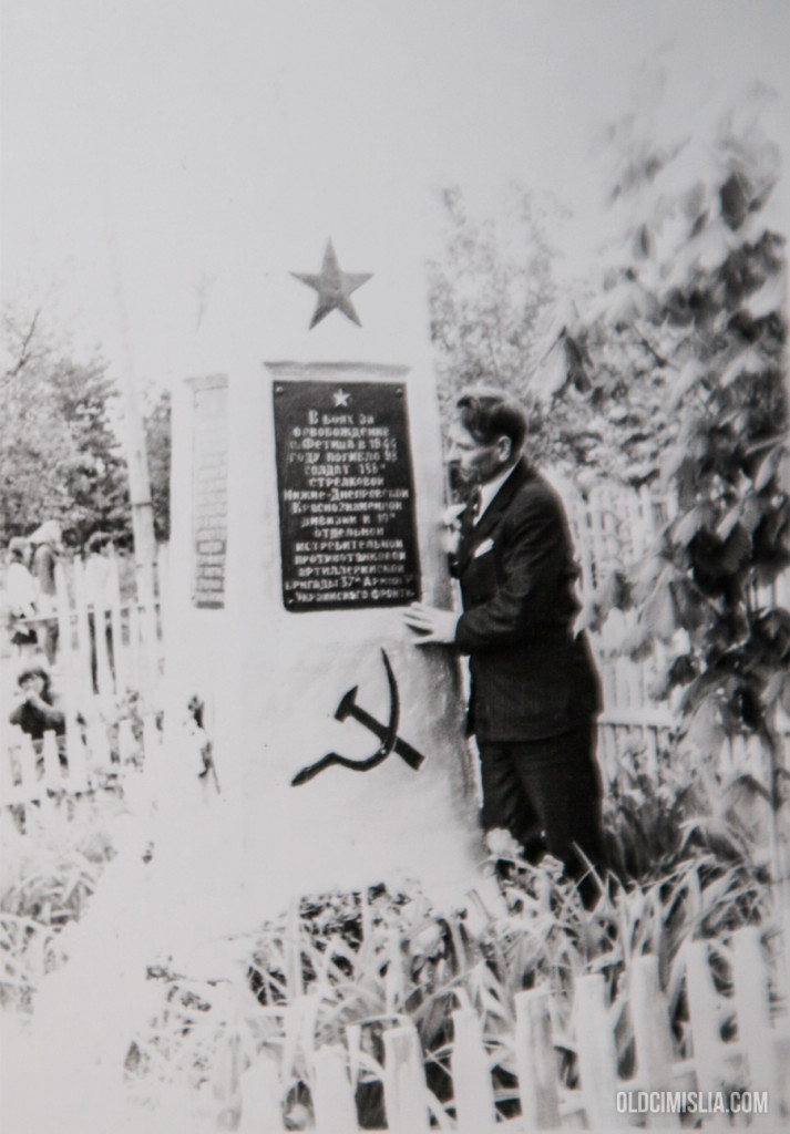 Мемориал в селе Фетица.