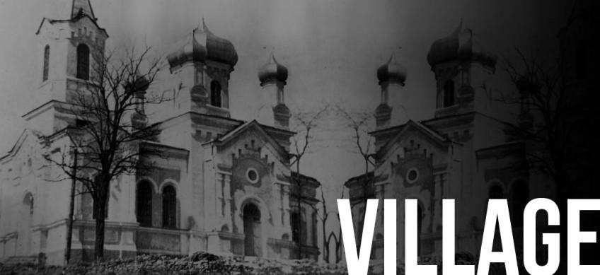 Село Троицкое.
