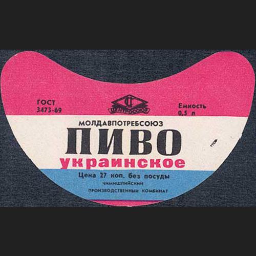 label 11