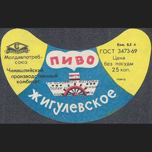 label 8