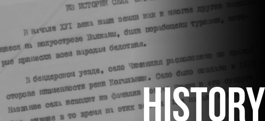 Raport despre istoria raionului Cimișlia 1989.