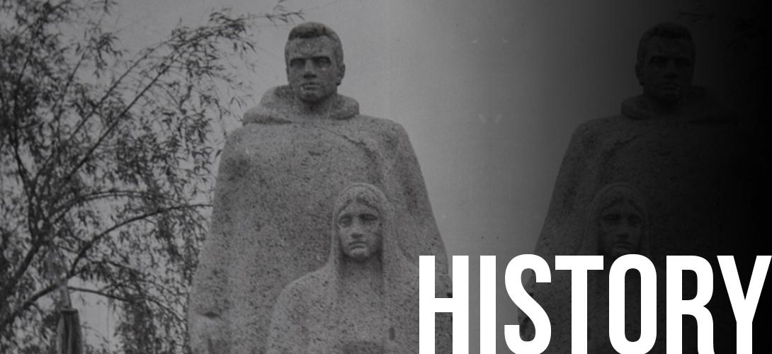 Памятники воинской славы Чимишлийского района MCCP 1984 год.