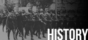 Вторая Мировая Война.