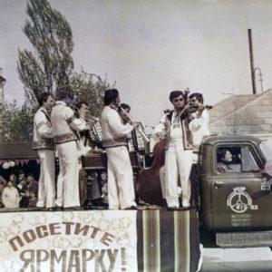Выступление на центральной площади. Школа искусств. 80-е. Источник: Иван Ганели.