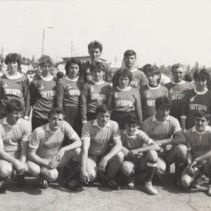Открытие спортивного сезона. 80-е. Источник: Василий Федорович Бежан.