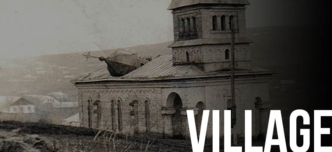 История села Липовены