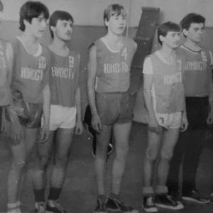 Баскетбольная команда школы № 3. 1986-1987. Источник: Виталий Скуря.