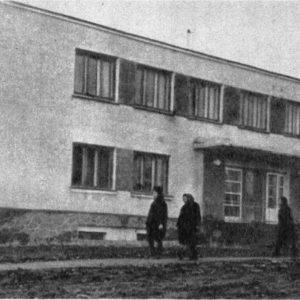 Свежеотстроенная городская библиотека.