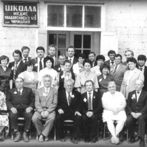 Учительский состав школы №1.