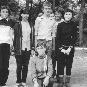 Лагерь труда и отдыха. Ученики школы №1.  Источник: Алла Загайкан.