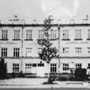 Школа №1. 1977 год. Источник: Диана Спэтэрел.