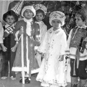 Утренник в детском саду. 1970-1971 года. Источник: Марина Кодряну.